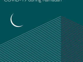 Ramadan Kareem : a guide for engaging with religious leaders
